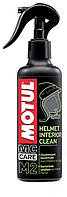 MOTUL M2 HELMET INTERIOR CLEAN (250ML)