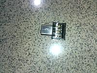 OTG переходник USB - micro USB