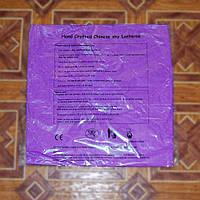 Китайские фонарики фиолетовый