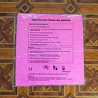 Китайские фонарики розовый