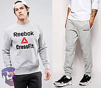 Костюм спортивный мужской Reebok CrossFit серый Рибок Кроссфит