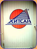 Художественная печать на ткани жалюзи под заказ в Одессе
