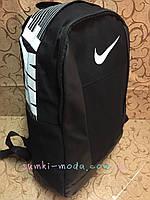 РАСПРОДАЖА-Рюкзак Пума puma(на 2 отдела  с кожаным дном)Спортивный городской стильный только ОПТ