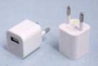 Адаптер USB 220V 1А кубик *2626