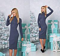 Удлиненное платье стеганный трикотаж с узором косичка