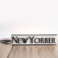 Вывеска New Yorker