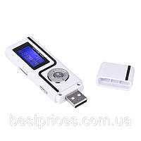 Mp3 player плеер на карту памяти Micro SD белый с полоской