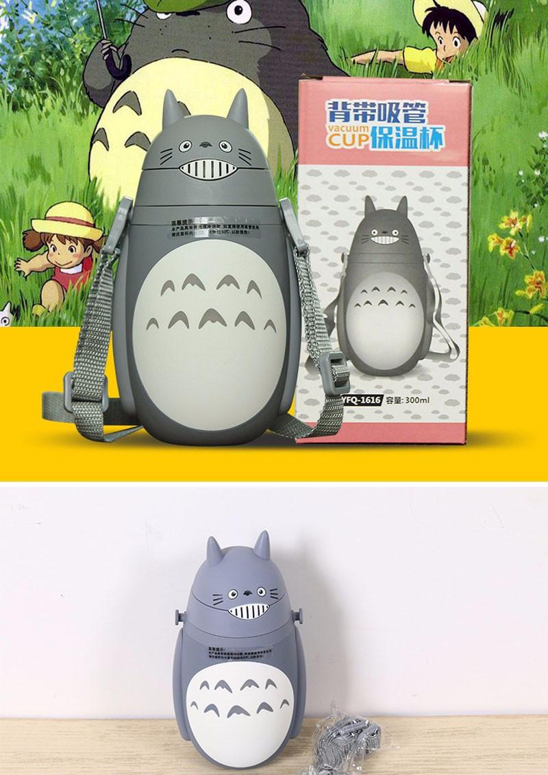 Кот для детей купить
