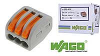 Клемма WAGO 222-413 на 3 контакта с нажимными рычагами