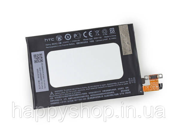 Оригинальная батарея HTC One (M7) (BNO7100), фото 2