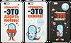 Чехлы силиконовые для телефонов