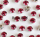 Стразы пришывные акриловые в металлической оправе 50 шт 5*5 мм, фото 7