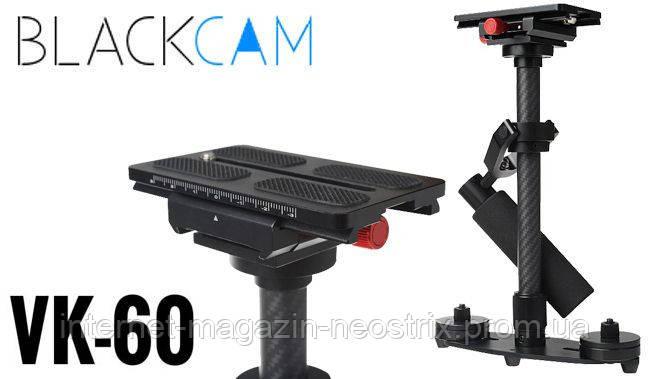 Стабилизатор для камеры BlackCam FLYCAM VK-60
