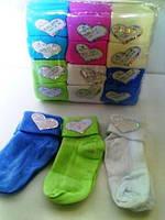 Шкарпетки для новонароджених з відворотом махра (асорті) (12 шт.в уп.)