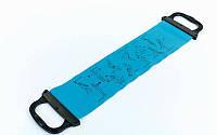 Лента-эспандер с ручками для пилатеса (р-р 0,75м x 15см x 0,65мм) PS FI-2065B (латекс, пластик)