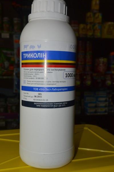 Триколин (энрофлоксацин+триметоприм+колистин) 1 мл амп. комплексный ветеринарный антибиотик
