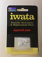 Сопло 0,18мм для аэрографов Iwata Custom Micron CM-B/SB