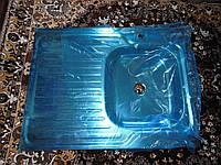 Мойка нержавейка 60х80 накладная новая мийка нержавійка