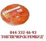 Удлинитель   20м 1м с з/к