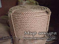 Канат джутовий тросового звивання, діаметр 16 мм, шнури мотузки виробник