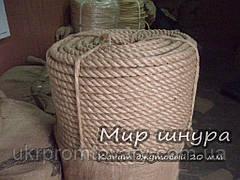 Канат джутовий тросового звивання, діаметр 20 мм, шнури мотузки виробник