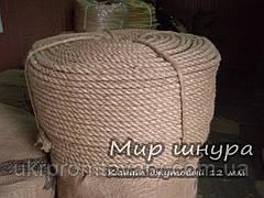 Канат джутовый тросовой свивки, диаметр 12 мм, канаты шнуры веревки производство