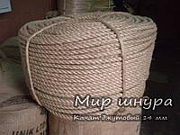 Канат джутовый тросовой свивки, диаметр 14 мм, канаты шнуры веревки производство