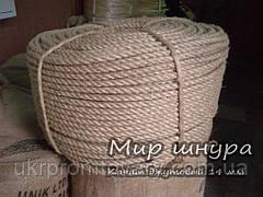 Канат джутовий тросового звивання, діаметр 14 мм, шнури мотузки виробник