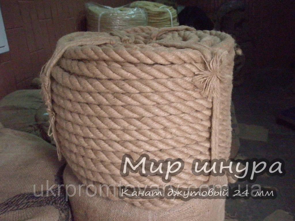 Канат джутовый тросовой свивки, диаметр 24 мм, канаты шнуры веревки производство