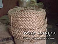 Канат джутовый тросовой свивки, диаметр 28 мм, канаты шнуры веревки производство