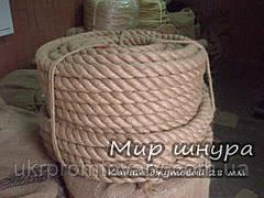 Канат джутовий тросового звивання, діаметр 28 мм, шнури мотузки виробник