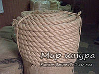 Канат джутовый тросовой свивки, диаметр 30 мм, канаты шнуры веревки производство