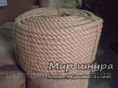Канат джутовий тросового звивання, діаметр 22 мм, шнури мотузки виробник