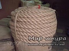 Канат джутовий тросового звивання, діаметр 32 мм, шнури мотузки виробник