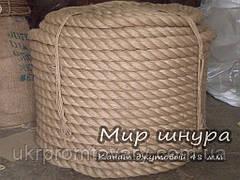 Канат джутовий тросового звивання, діаметр 48-50 мм, шнури мотузки виробник