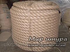 Канат джутовий тросового звивання, діаметр 40 мм, шнури мотузки виробник