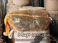 Канат каболка смоляная, канализационная, пропитанная, жгутовая, диаметр 60-100 мм, канаты шнуры веревки производство