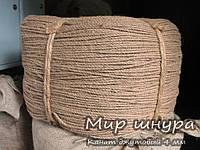 Канат джутовый тросовой свивки, диаметр 4 мм, канаты шнуры веревки производство