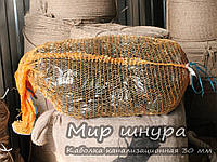 Канат каболка смоляная, канализационная, пропитанная, жгутовая, диаметр 30 мм, канаты шнуры веревки производство