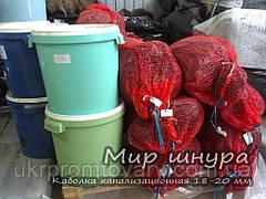 Канат каболка смоляна, каналізаційна, просочена, діаметр 18-20 мм, шнури мотузки виробник