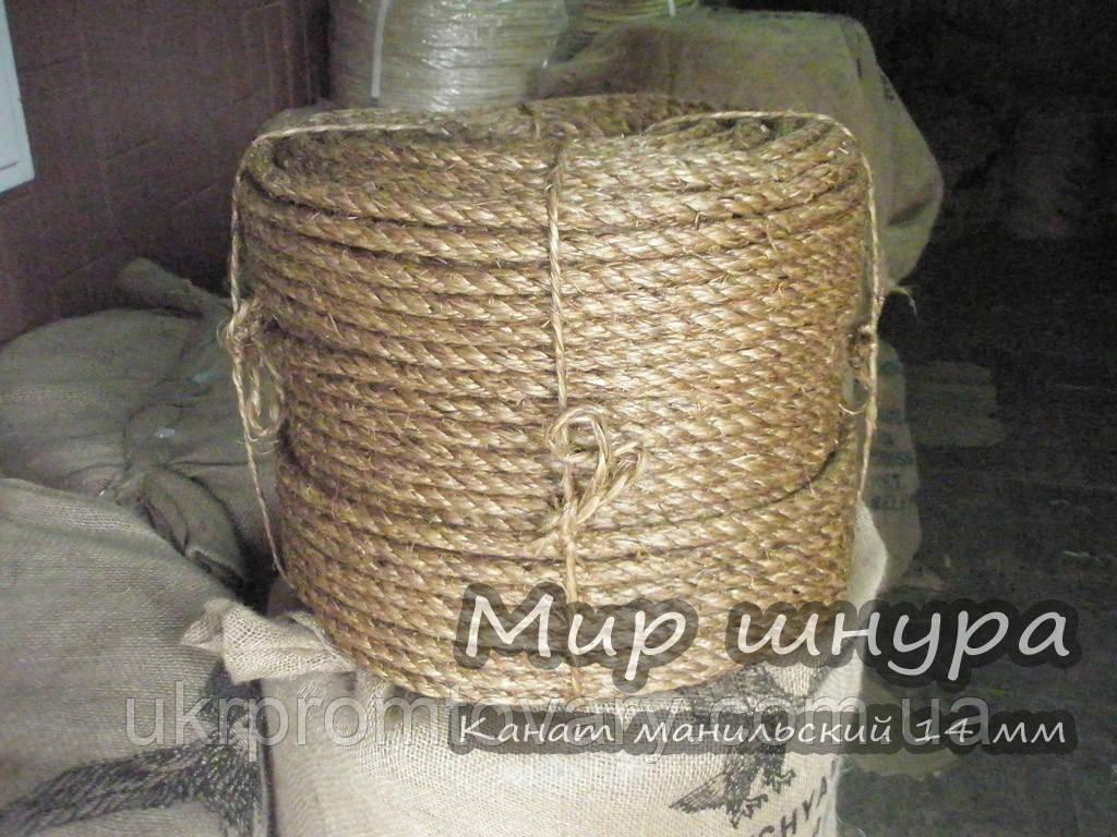 Канат манильский тросовой свивки 3-х прядный крученный, диаметр ф 14 мм, канаты шнуры веревки производство