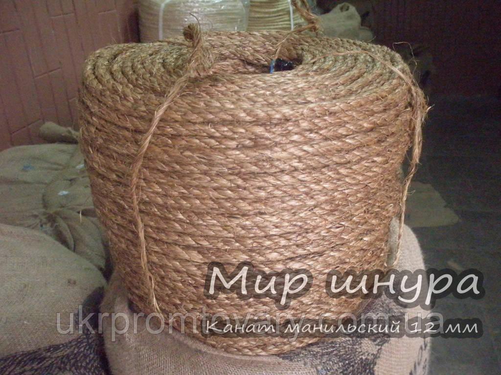 Канат манильский тросовой свивки 3-х прядный крученный, диаметр ф 12 мм, канаты шнуры веревки производство