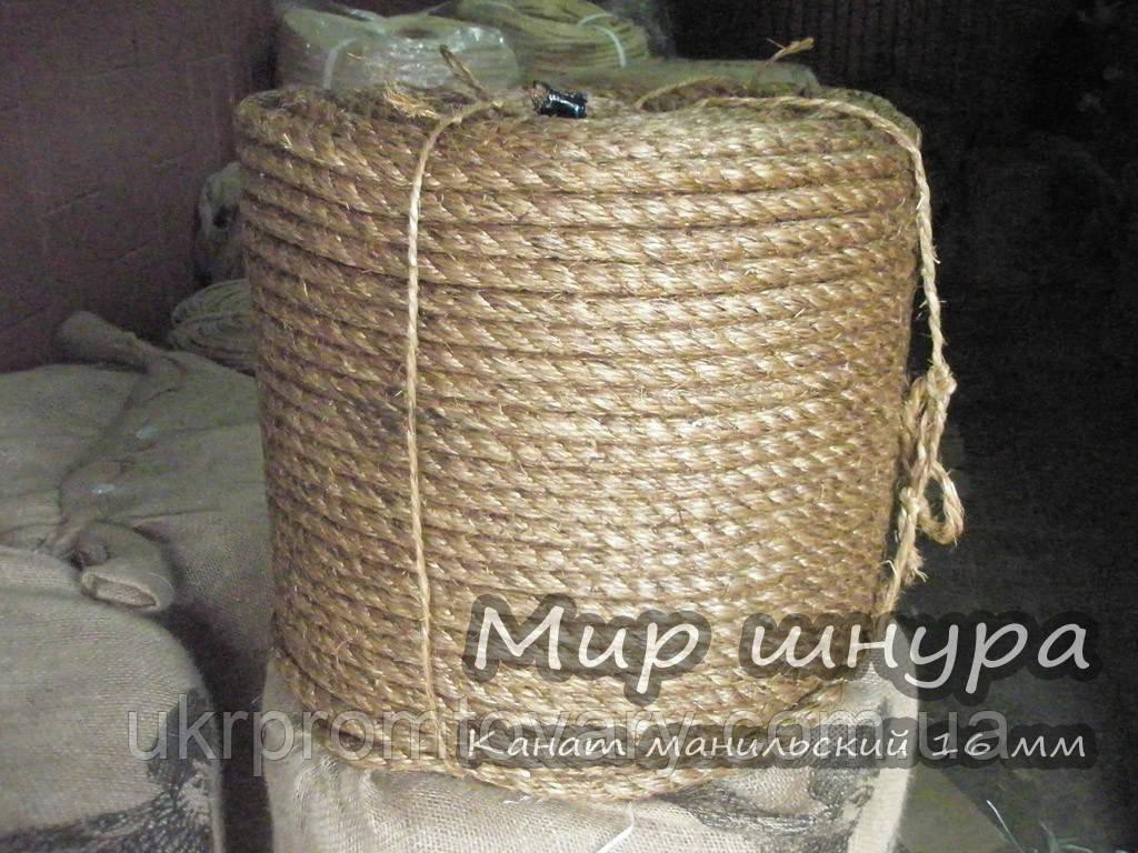 Канат манильский тросовой свивки 3-х прядный крученный, диаметр ф 16 мм, канаты шнуры веревки производство