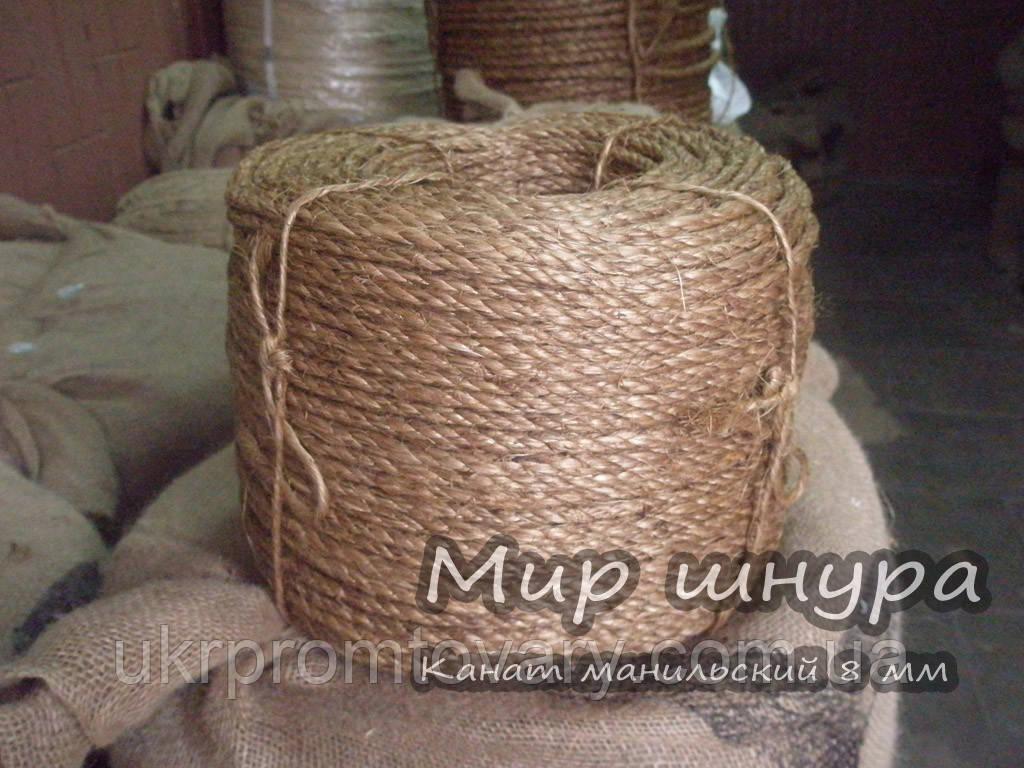 Канат манильский тросовой свивки 3-х прядный крученный, диаметр ф 8 мм, канаты шнуры веревки производство
