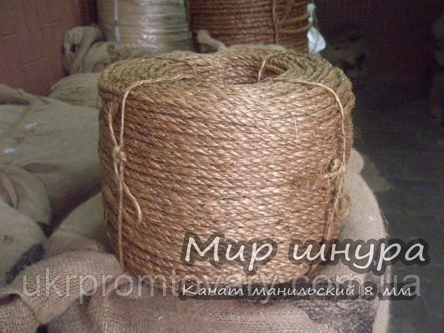 Канат манильский тросовой свивки 3-х прядный крученный, диаметр ф 8 мм, канаты шнуры веревки производство, фото 2