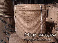 Шнур джутовый диаметр ф 8 мм, канаты шнуры веревки производство