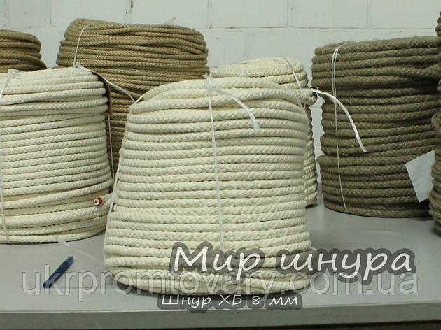 Шнур хлопчатобумажный плетеный c сердечником, диаметр ф 8 мм, канаты шнуры веревки производство, фото 2