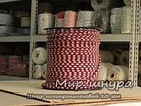Шнур полипропиленовый ПП плетеный, 10 мм, канаты шнуры веревки производство