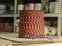 Шнур полипропиленовый ПП плетеный, 12 мм, канаты шнуры веревки производство