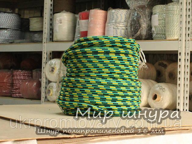Шнур полипропиленовый ПП плетеный, 24 мм, канаты шнуры веревки производство, фото 2